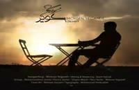موزیک ویدیو محسن یگانه بنام کویر