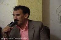 اسماعیل حیدری - دستشویی اضطراری
