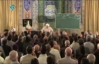 حذف مرز و شرط در دعاها