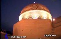 کلیپ زیبای مسجد جامع يزد
