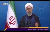 نباید در ایران شاهد انتخاباتی شبیه آمریکا باشیم