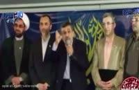 بالاخره علت کشته شدن هابیل توسط احمدی نژاد کشف شد