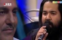 احساستی شدن مهران مدیری هنگام اجرای زنده رضا صادقی