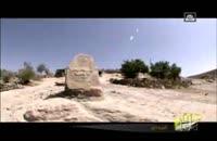 کلیپ دیدنی نمایی از استان کرمان