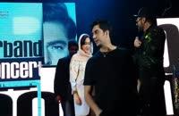 کنسرت محمدرضا گلزار و بازیگران عاشقانه