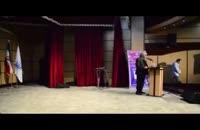 سخنرانی دکتر هرمز فامیلی در دومین کنفرانس ملی مدیریت ساخت و پروژه