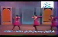 آموزش رقص آذری در تهران 33