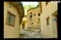 تاریخچه روستاهای ماسوله