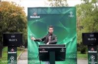 بازاریابی ویروسی با سرود لیگ قهرمانان اروپا