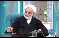 کلیپ جدید حجت الاسلام قرائتی در مورد بخشش
