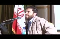 انقلاب اسلامی در فضای مجازی