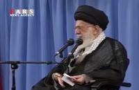 هشدار رهبر انقلاب درباره عواقب تعرض به شیخ عیسی قاسم برای حاکمیت بحرین