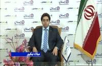 مصاحبه اختصاصی با نمایندگان بیمه سامان