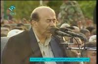 دعاي ندبه سال 95 در طبس-حاج عباس حيدرزاده