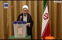 آیت الله آملی لاریجانی در حوزه رای گیری انتخابات حضور یافت