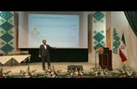 مدرس CRM  استاد CEM  تدریس CEM بهزاد حسین عباسی مشتری مداری