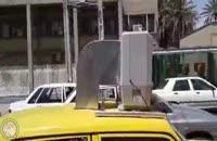 ابتکاری راننده تاکسی برای فرار از گرما دید در زایل