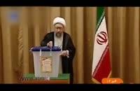 لاریجانی رئیس قوه قضاییه در انتخابات شرکت کرد
