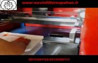 دستگاه تولید فیلتر هوا 09131941125