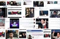 سخنرانی رائفی پور در مورد اخلاق سکولار - فان سایت