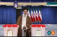 بيانات رهبر معظم انقلاب به هنگام حضور در حوزه انتخابات