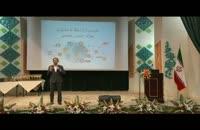 مدرس crm بهزاد حسین عباسی مدرس مدیریت ارتباط با مشتری