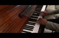 معرفی استاد پیانو
