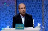 قالیاف : سخنرانی در مناظره سوم