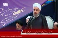 کنایه های حسن روحانی به رئیسی: آیا میخواهیم سایه شوم جنگ به کشور برگردد؟