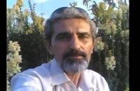 تاجریزی خاکستر -1: اشعار و گویش منصور خورشیدی