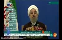 سخنان جنجال انگیز روحانی پس از پیروی در انتخابات 96
