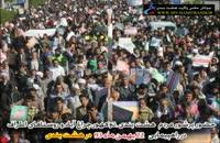 راهپیمایی پرشور مردم هشت بندی در 22بهمن 93