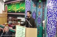 مراسم شب سوم به مناسبت شهادت حضرت زهرا (س) | بخش 1