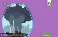 تاثیر آلودگی هوا بر روی بدن کودکان