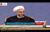 روحانی رییس جمهور ایران سپاه را متهم به فساد کرد .