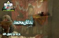 رائفی پور فضیلت مولی علی ع بر پیامبران313 .
