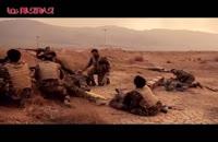 موزیک ویدئو بسیار زیبای از دفاع مقدس تا دفاع از حرم