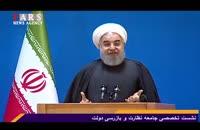 انتقاد روحانی از اختلاس بابک زنجانی
