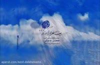 آهنگ بیست هزار ارزو محسن چاوشی
