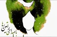 راتین رها - تیزر آهنگ موهات