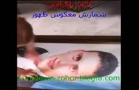 ناله سوزناک فرزند خردسال شهید مدافع حرم،روی عکس پدرش