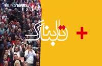 ویدیوی حرف های احساسی فیروز نادری درباره کودکان ایرانی