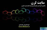 دانلود فیلم آموزش کامل و جامع PHP به زبان فارسی-جلسه ۳