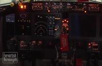 هواپیمای مرجوعی واقعا چیست؟
