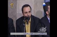 تلاوت استاد سید طه حسینی در محضر رهبر