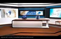 دومین قسمت برنامه چه خبرازهنر-مجریان:ایلیانیکنام-نرگس حسن نیا