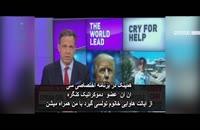 قابل توجه آنهایی که نگران حقوق بشر در سوریه هستند