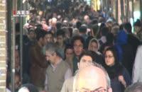 زلزله و تهران