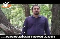 دوره مجازی کارآفرینی اینترنتی | توضیحات مدرس دوره علی خادم الرضا