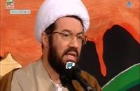 کلیپ حجت الااسلام عالی در مورد حجاب:شعائر الهی